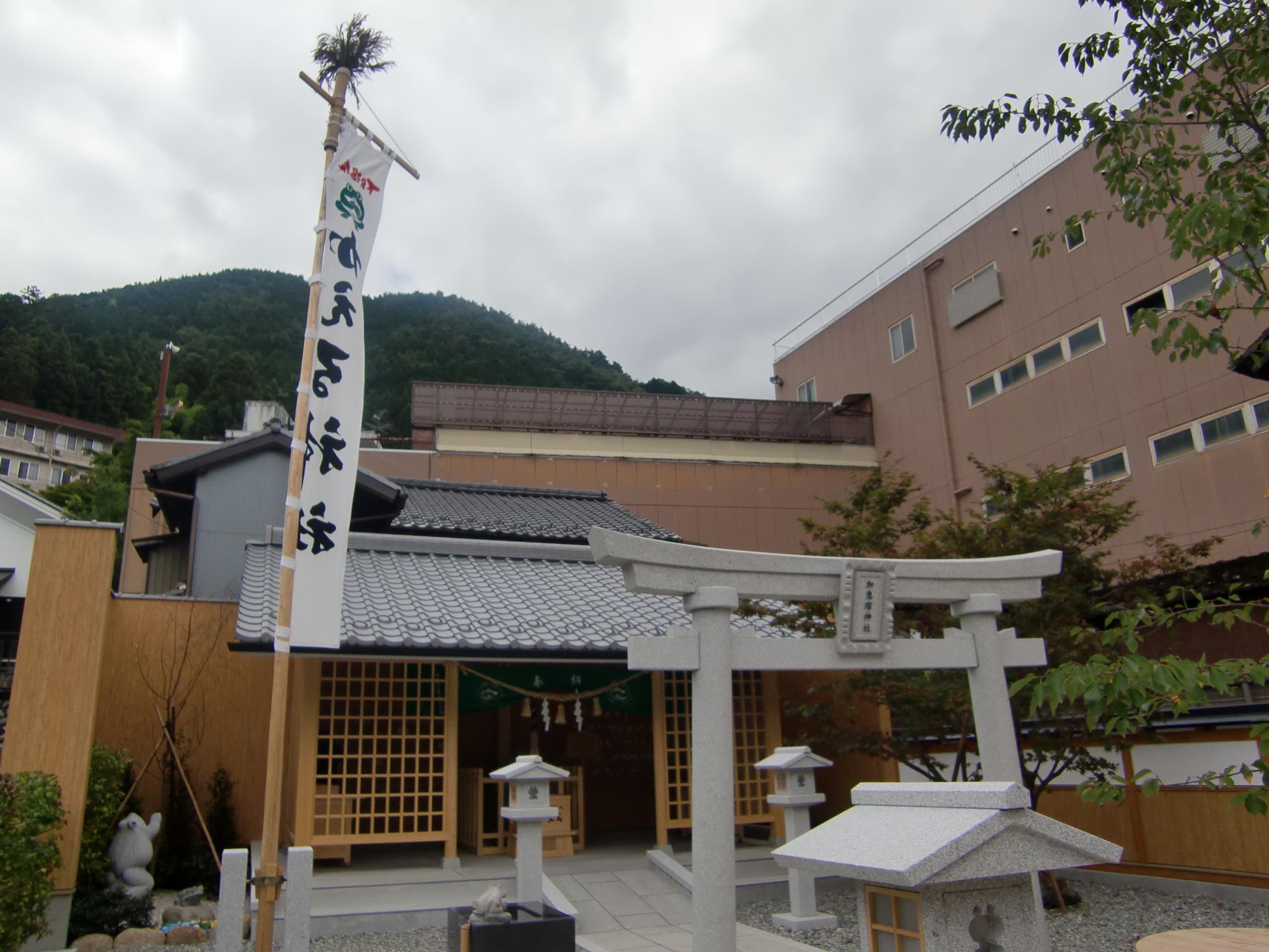 下呂温泉 加恵瑠神社